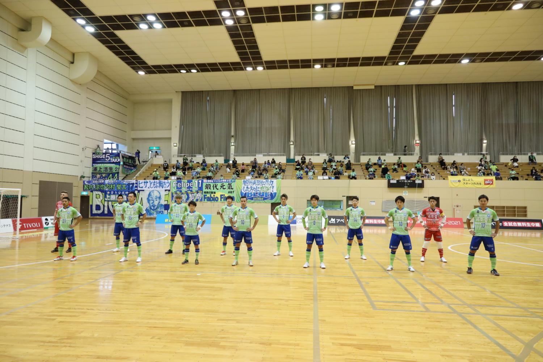 1月9日開催の湘南ベルマーレ vs 立川・府中アスレティックFCが延期に。
