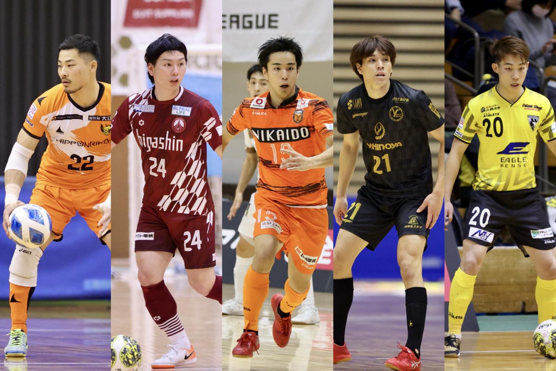 【日本代表】初招集はなんと10人!フレッシュな選手を中心に静岡で4日間のトレーニングキャンプが行われる。